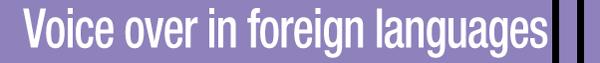 外国語ナレーション_EN