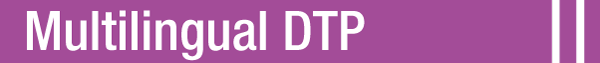 外国語版DTP_EN