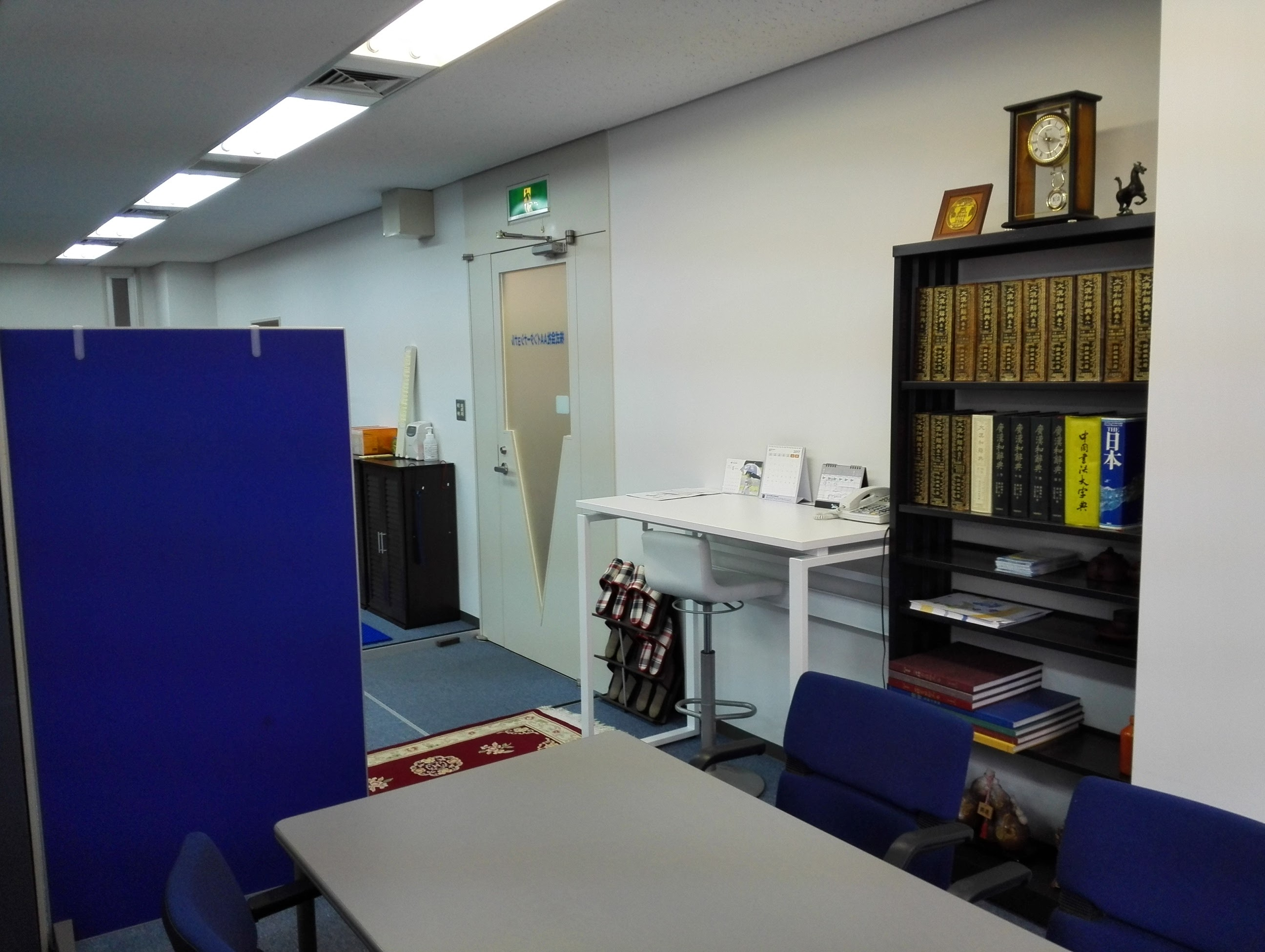事務所応接室2