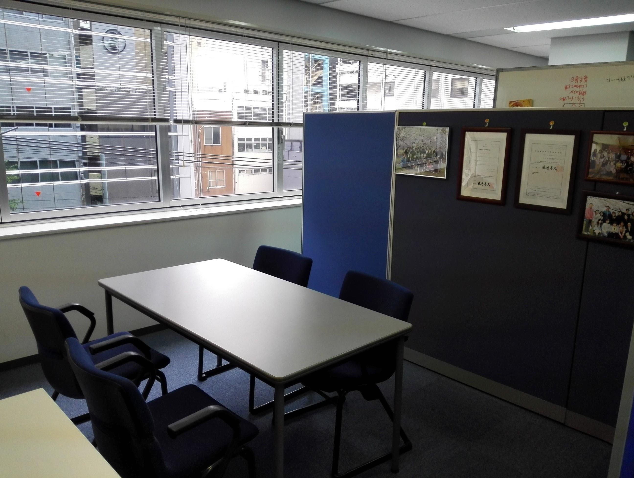 事務所応接室1